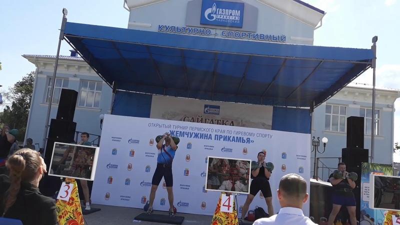 Открытый турнир Пермского края по гиревому спорту Жемчужина Прикамья