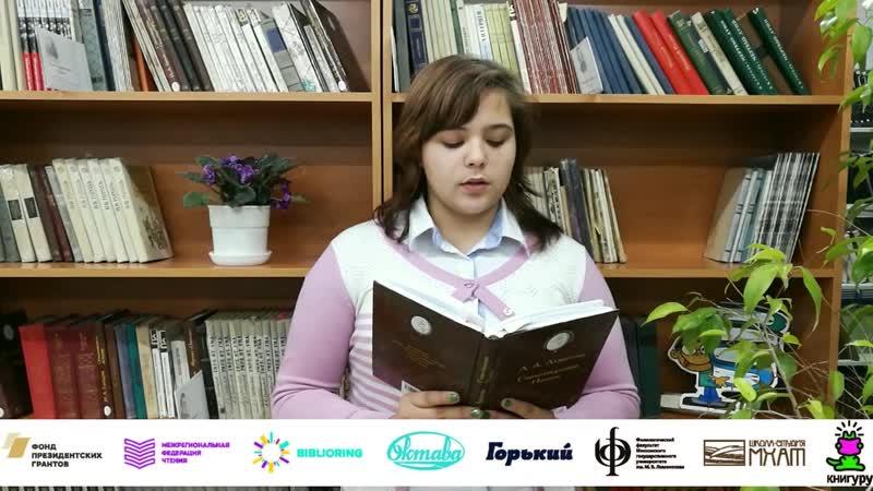 Колпакова Валерия МКОУ Невонская школа