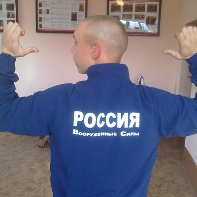 Слава Шпигель, 11 марта , Омск, id66436454