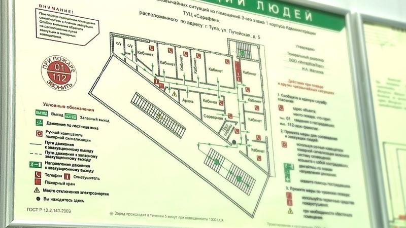 Сюжет ТСН24: В Туле возобновил работу ТЦ Сарафан