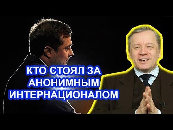 Русскими хакерами управляют из Кремля Аарне Веедла