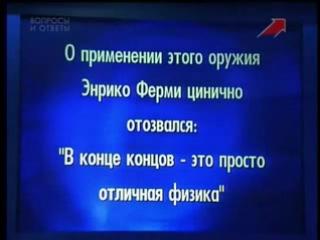 Своя игра (НТВ, 28.04.2002) Сезон 3 выпуск 60