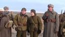 Выход на полигон / Без Сталинграда нам не победить!