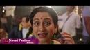 PALLO LATKE Making of Shaadi Mein Zaroor Aana
