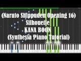 [Naruto Shippuden Opening 16] Silhouette - KANA BOON (Synthesia Piano Tutorial) - [w/ Sheets DL]