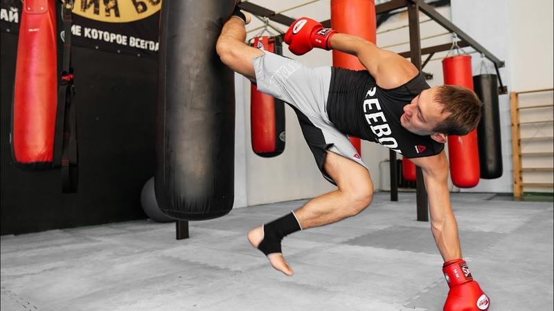 Финты в тайском боксе которые работают и в MMA abyns d nfqcrjv ,jrct rjnjhst hf,jnf.n b d mma