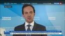 Новости на Россия 24 • В Ярославле прошел XV Гражданский форум