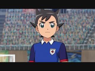 Inazuma Eleven Orion no Kokuin - 7 RAW
