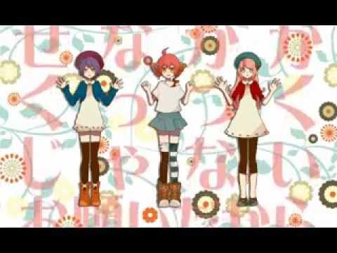 【Kasane Teto, Uta Momo】I want to eatrice【Original Song】