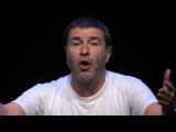 Евгений Гришковец   Как я съел собаку Про школу   сокращённая видеоверсия спекта ...