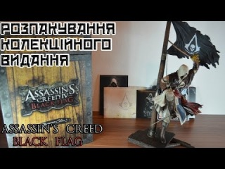 Обзор Assassin's Creed 4 Black Flag Bucaneer Edition на Украинском