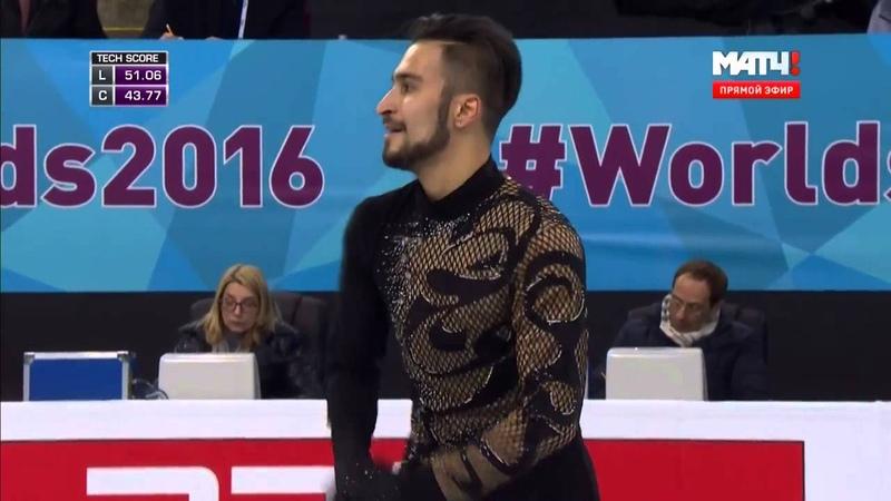 Ivan RIGHINI World Championships 2016 Men Short Program