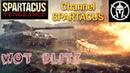 ВЗВОДНЫЕ НАГРАДЫ 7, World of Tanks Blitz