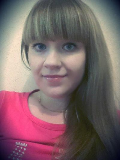 Дарья Щербакова, 1 апреля 1991, Хабаровск, id5188024