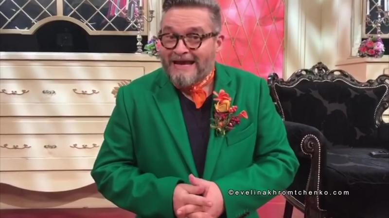 Александр Васильев о том почему мужчины носят пиджак а женщины жакет
