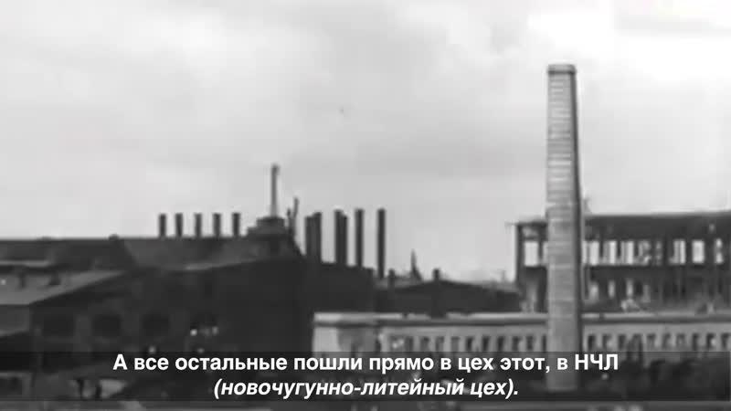 Часть 8. Голубкина Зинаида Васильевна, ветеран-кировец