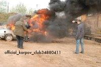 Фото со съемок сериала Карпов - 33.