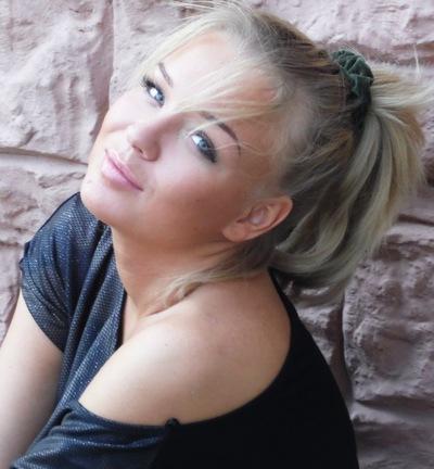 Ариадна Ромашко, 29 сентября 1993, Санкт-Петербург, id198781669