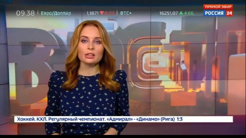 Новости на Россия 24 Польша может стать первым государством наказанным за нарушение ценностей ЕС