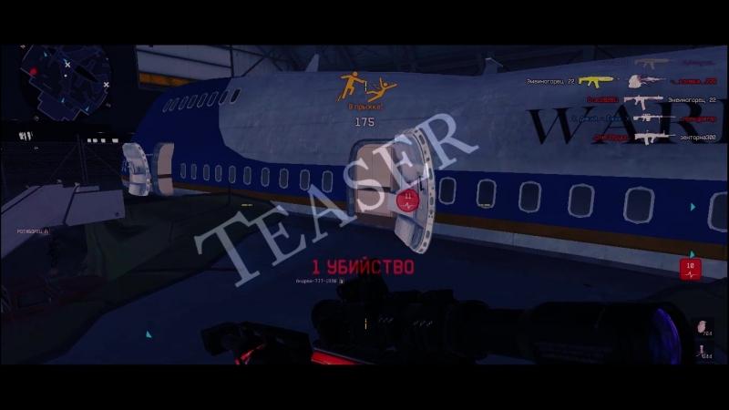Teaser Bushmaster BA50