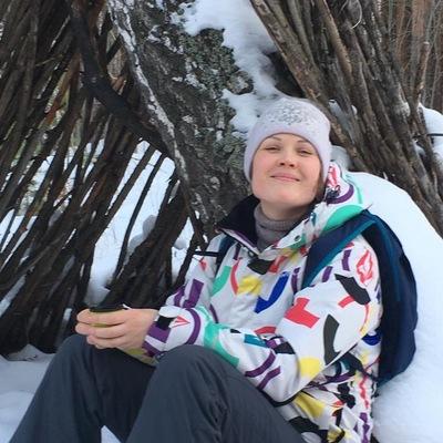 Аня Рыкшина