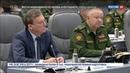 Новости на Россия 24 • Шойгу армия получает новое оружие вовремя