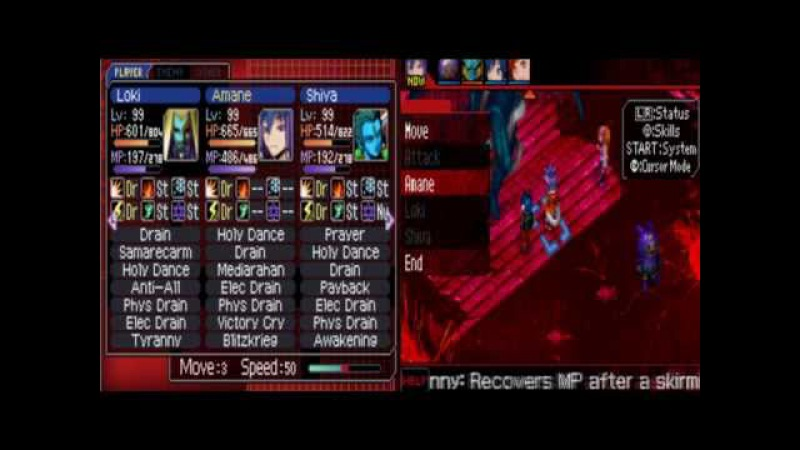 Shin Megami Tensei: Devil Survivor - Lucifer (New Game Extra Boss)