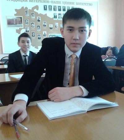 Диас Кайжахметов, 11 апреля 1996, Киев, id193224102