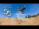 BMX: Jared Eberwein - 5 for 5