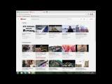 Как скачать с YouTube видео Без программ???
