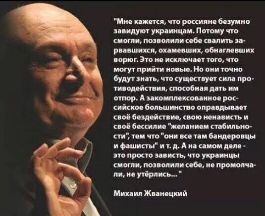 Почему я должна стыдиться, что я - русская? - Цензор.НЕТ 5289