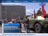 11.05.2014 Луганск и Донецк проведут референдум Новости Россия24 утро