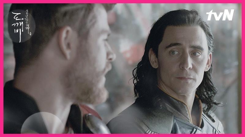 If Thor Ragnarok Was a K Drama