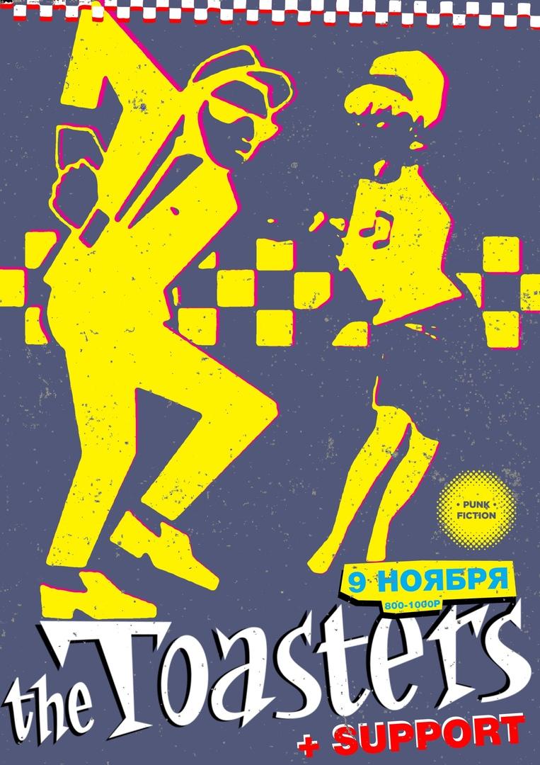 Афиша Москва The Toasters в Punk Fiction!