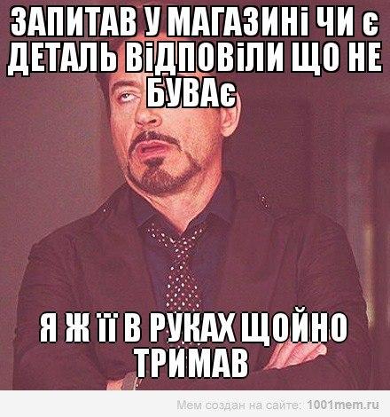 Віталік Кулаков