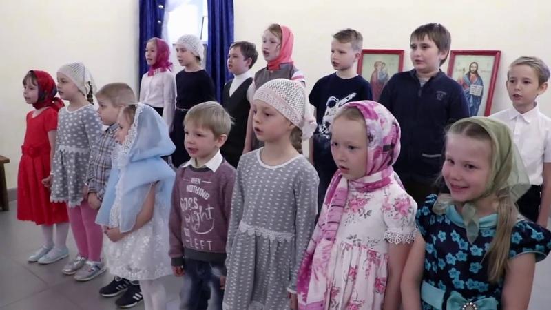 19 05 2019 Пасхальный детский праздник Храм Благовещения Пресвятой Богородицы г Миасс