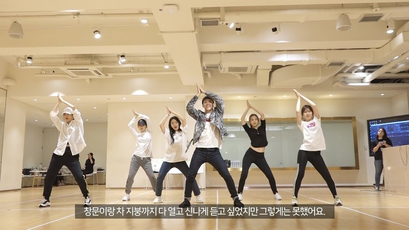 Red Velvet 레드벨벳 'Power Up' 안무 연습 비하인드 영상 (with 카일 하나가미)