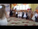 танец-ЯБЛОЧКО-