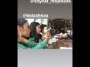 Группа Кешью с нами в бизнесе, посмотрите прямой эфир у них на странице @bidashkaa