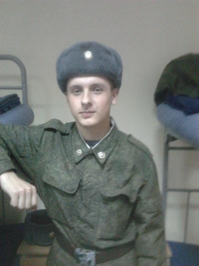 Александр Павленко, 2 июня 1994, Новозыбков, id95400684