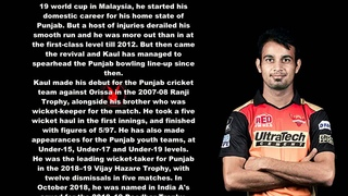 Siddharth Kaul Indian Cricketer Biography With Detail