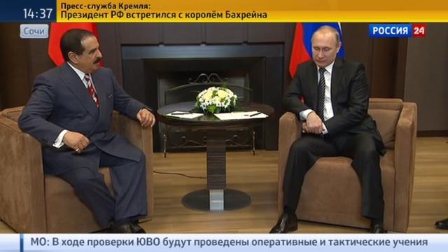 Новости на Россия 24 • Путин: Россия и Бахрейн создадут новые механизмы взаимодействия