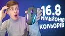 ХАЛЯВА Розігрую найкрутішу мишку ROCCAT KONE AIMO огляд геймерської мишки українською
