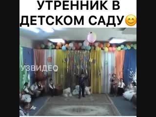 Когда директор садика -фанат индийских фильмов )))