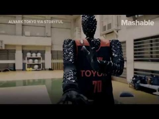 Toyota Created a Basketball Robot