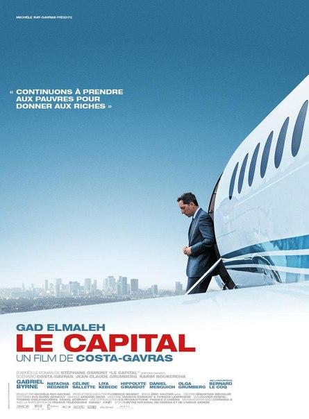 Ver El capital (2012) Online