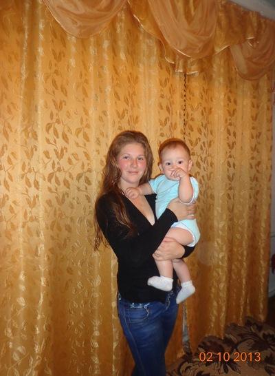 Антонина Шульга, 21 марта 1994, Владивосток, id142368780