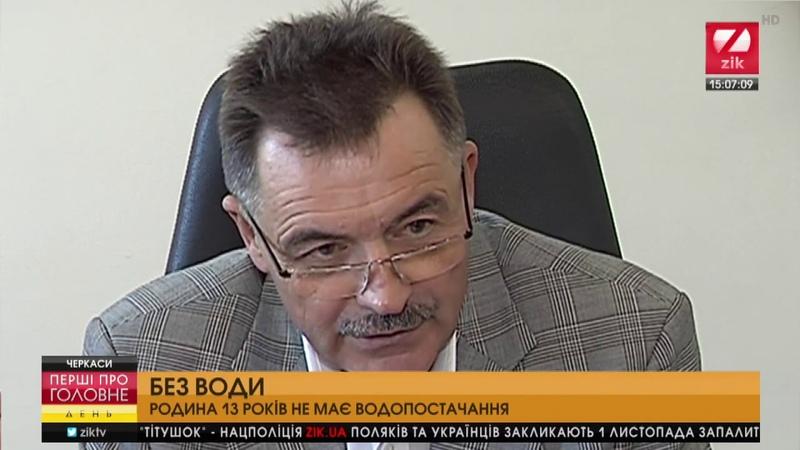 У Києві обурені люди перекрили дорогу - Перші про головне. День (15.00) за 31.10.18