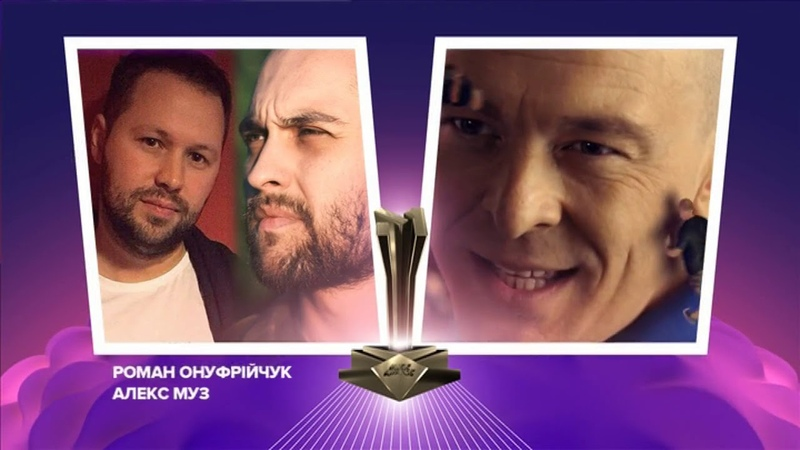 M1 Music Awards News - Випуск от 08.11.2018