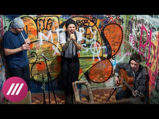 SunSay - Happy People (Live на Дожде / 06.12.2016)